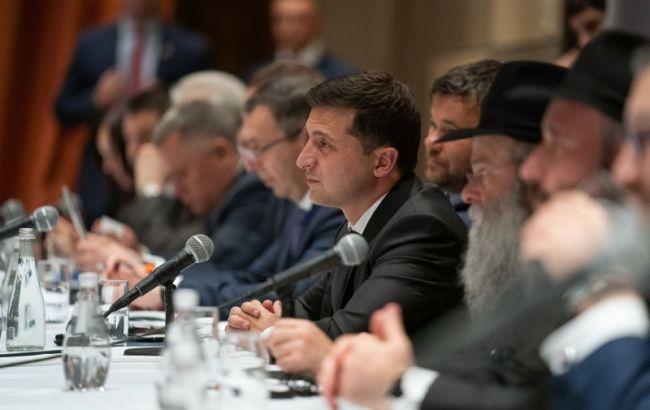 Зеленский встретился с представителями еврейских организаций США