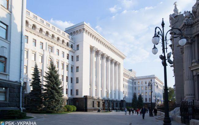 ОП подал в Кабмин на согласование кандидатуры на должности глав трех ОГА