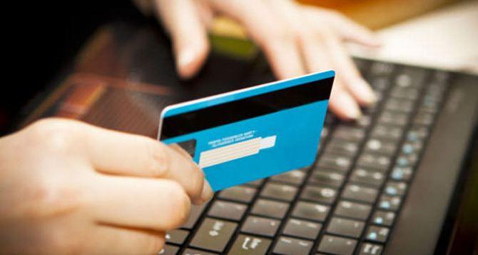 Быстро оформить кредит на карту
