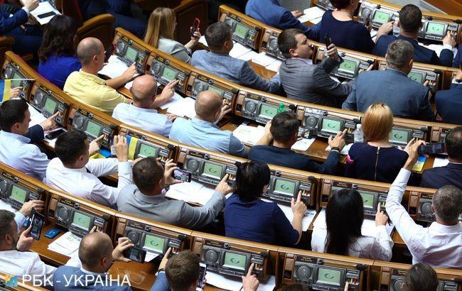 Рада сегодня рассмотрит закон Зеленского об обличителях коррупции