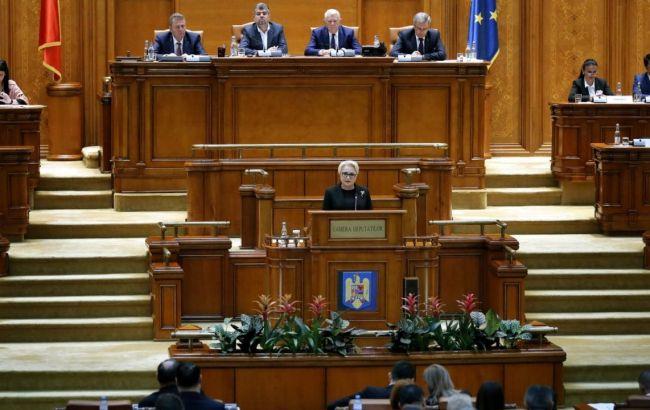 Парламент Румынии объявил вотум недоверия правительству