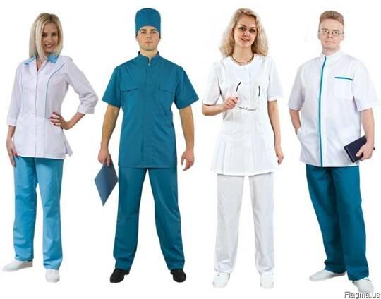 Качественная и долговечная медицинская одежда