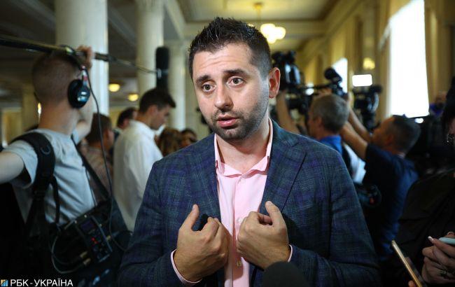 Арахамия передаст СБУ данные о возможном подкупе участников акций