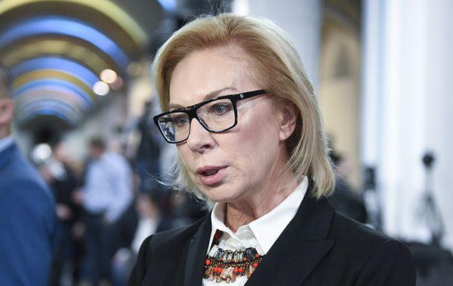 Денисова требует улучшить условия содержания фигурантов дела
