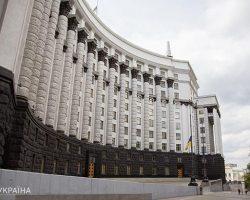 Кабмин внес в ВР закон о присоединении к соглашению о мультимодальных перевозках