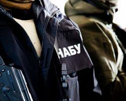 НАБУ провело обыск в квартире судьи в деле Дубневичей