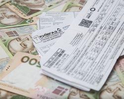 В Украине увеличилось количество получателей субсидий