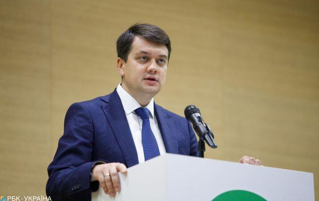 Разумков рассказал, когда Рада начнет работу над особым статусом Донбасса