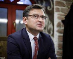 Украина готова к отмене санкций против России, - Кулеба