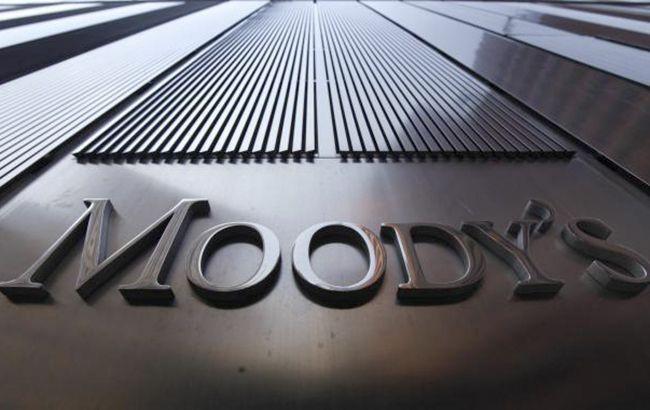Moody's улучшило прогноз рейтинга украинского правительства