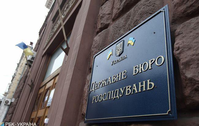 ГБР сообщило о подозрении главному инспектору таможни
