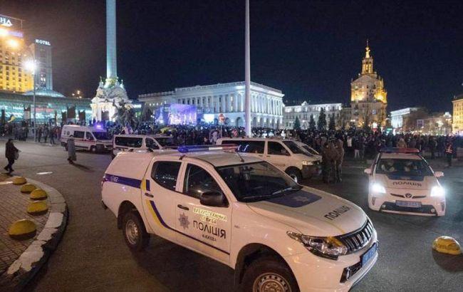 Акции ко Дню Достоинства в Киеве прошли без нарушений, - полиция