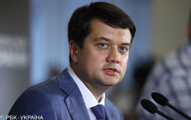 Разумков назвал дату рассмотрения госбюджета-2020 во втором чтении