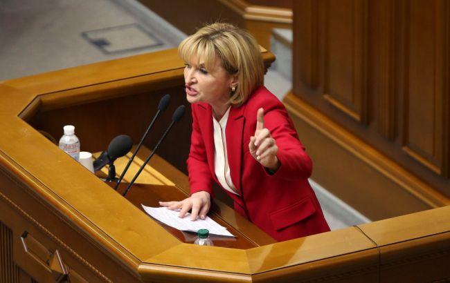 Раде предлагают прекратить депутатские полномочия Луценко