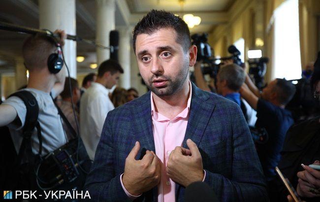 В Раде рассказали, когда начнут разрабатывать новый закон об особом статусе Донбасса