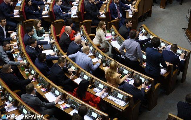 Рада ратифицировала соглашение о создании бюро немецких GIZ и KfW