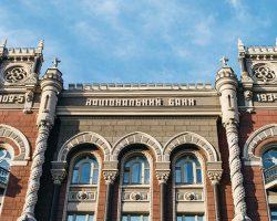 НБУ увеличил продажу валюты на межбанке в 2,4 раза