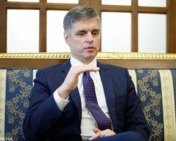 Пристайко: резолюция ООН по Крыму - дополнительный прогресс к нормандскому саммиту