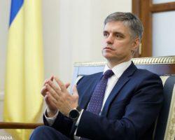 Пристайко прокомментировал изменения в Конституцию о децентрализации