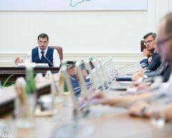 Кабмину предлагают разработать законы о восстановлении льгот чернобыльцам