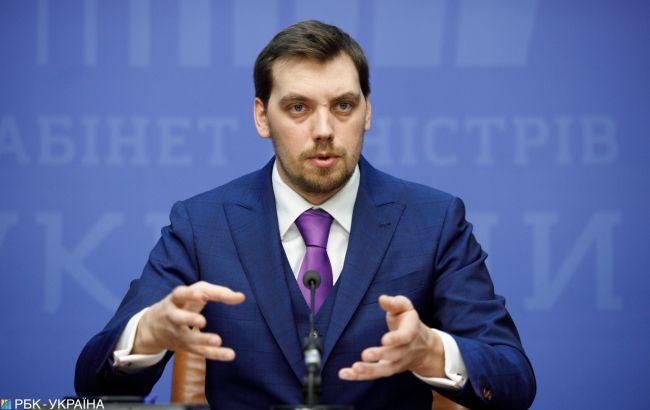 Цена на газ этой зимой будет зависеть от результата переговоров с РФ, - Гончарук