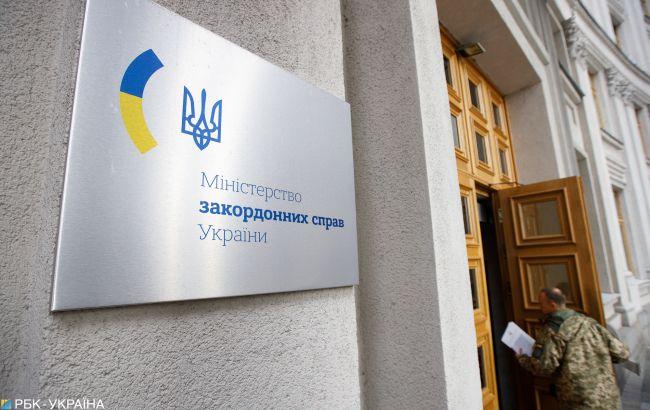 МИД инициирует разрешение дипломатам ввозить б/у авто в Украину без уплаты пошлины