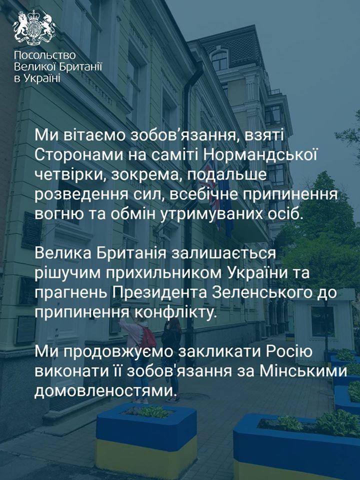 Британия призывает Россию выполнить обязательства после нормандской встречи