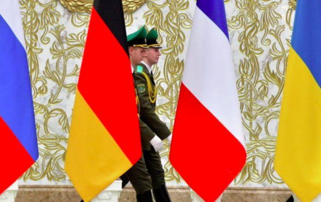 Нормандский саммит