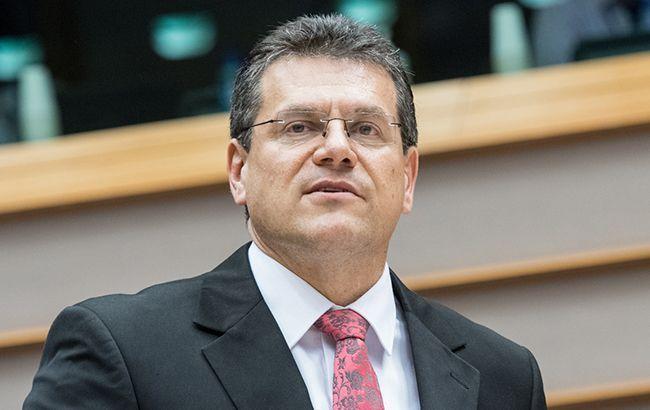 Соглашение по газу между Украиной и Россией могут подписать до конца года, - Шефчович