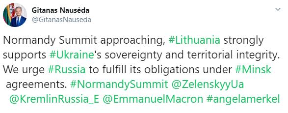 Президент Литвы призвал Россию выполнить минские соглашения