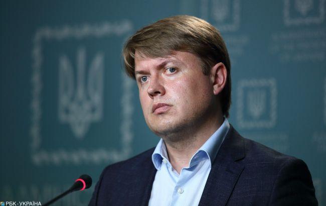 Украина покупает российский газ, - Герус