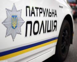 В Запорожской области произошло ДТП, есть жертва