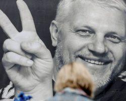 Минветеранов отреагировало на аресты фигурантов дела Шеремета