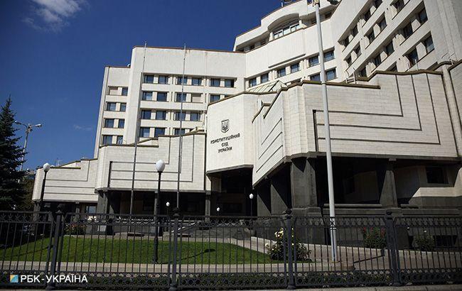 В Раде начали прием предложений нардепов относительно кандидата на должность судьи КСУ