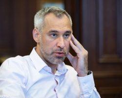 СБУ открыла дело из-за прослушки Гончарука
