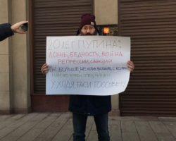 В Москве состоялось несколько пикетов против конституционной реформы