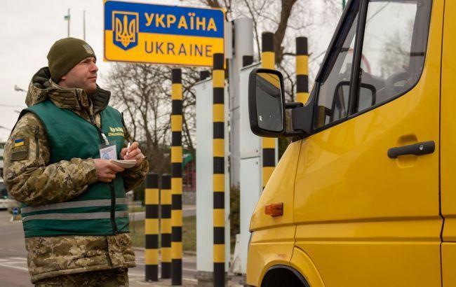Украина может запретить въезд авто на приднестровских номерах