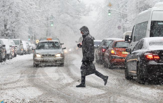 Штормовой ветер и метель: синоптики предупредили о резкой смене погоды