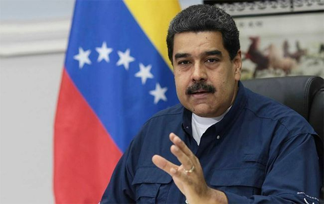 Мадуро заявил об отказе Венесуэлы от католицизма