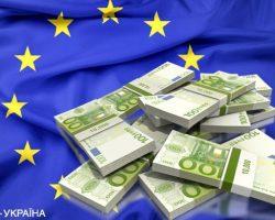 Украина выпустила облигации на 1,25 млрд евро