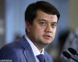 Разумков рассказал, что первый вице-спикер получает большую зарплату, чем он