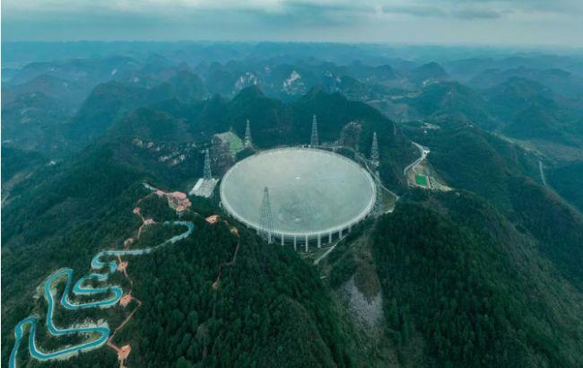 В Китае заработал крупнейший в мире сферический радиотелескоп