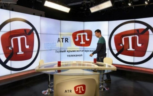 Телеканалу ATR заблокировали финансирование