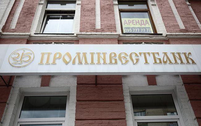 Суд запретил продажу украинской