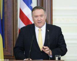 США никогда не признают Крым российским, - Помпео