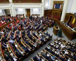 В Раде объяснили цель внеочередного заседания правительства