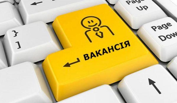 Пошук роботи у Києві
