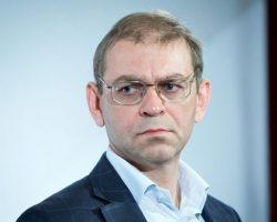 Пашинский заявил об обысках его дома детективами НАБУ