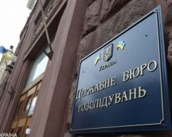 ГБР завершило досудебное расследование против экс-замглавы МЧС по делу о растрате