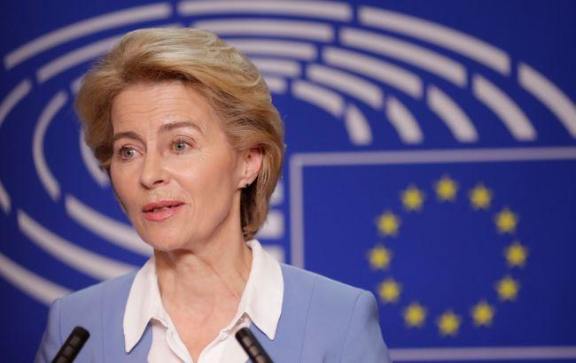Евросоюз будет защищать экономический суверенитет в условиях кризиса, - президент ЕК